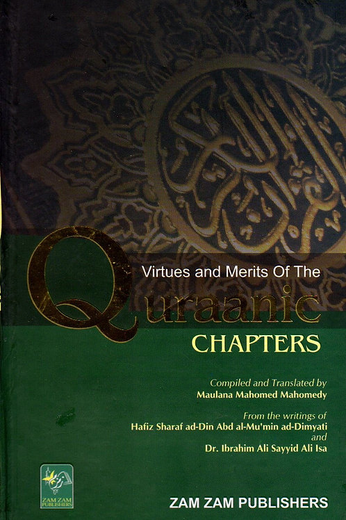 Virtues & Merits of the Quranic Chapters