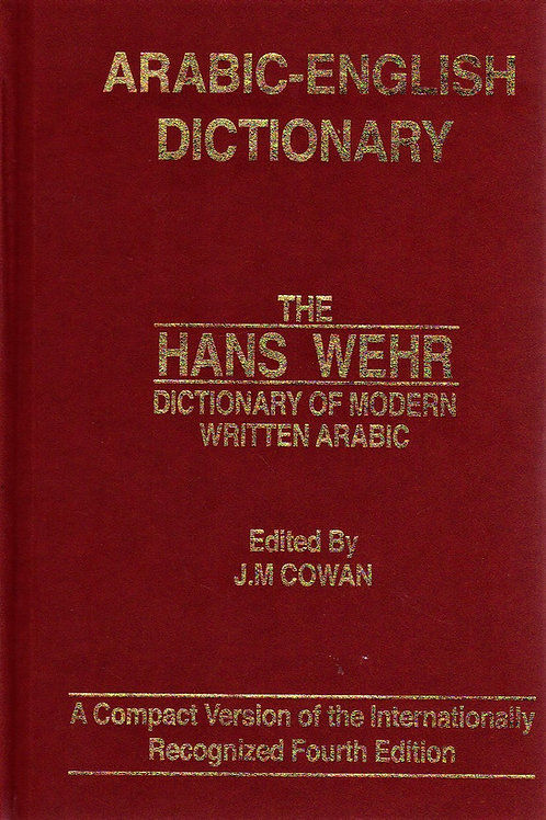 Arabic-English Dictionary (The Hans Wehr)