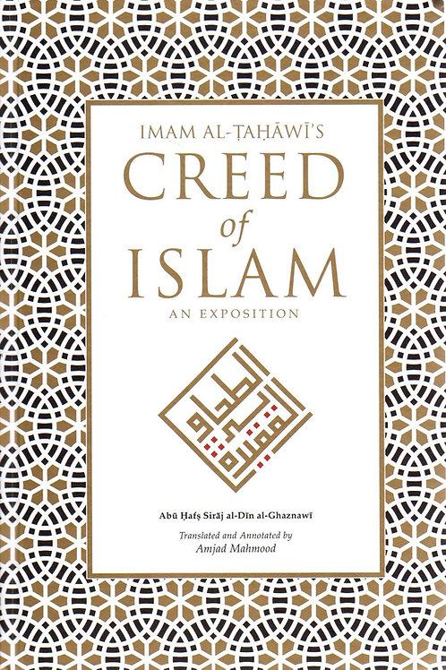 Imam al-Tahawi's Creed of Islam