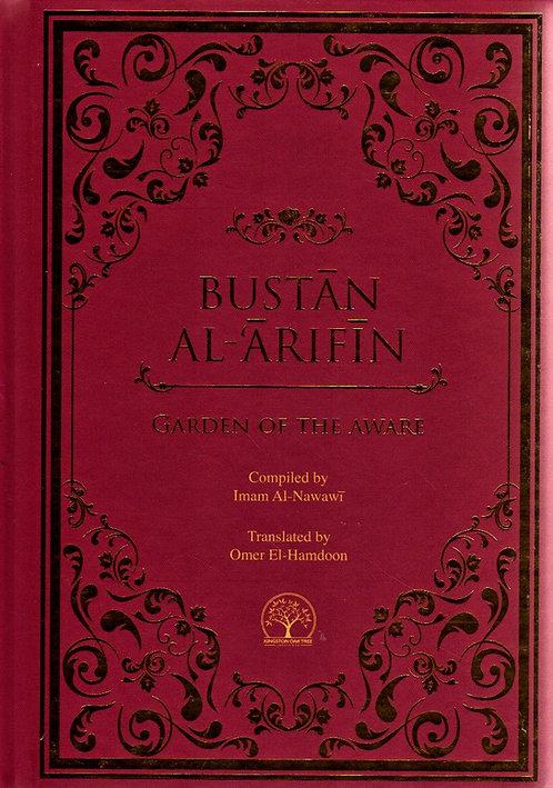 Bustan al-Arifin (Garden of the Aware)