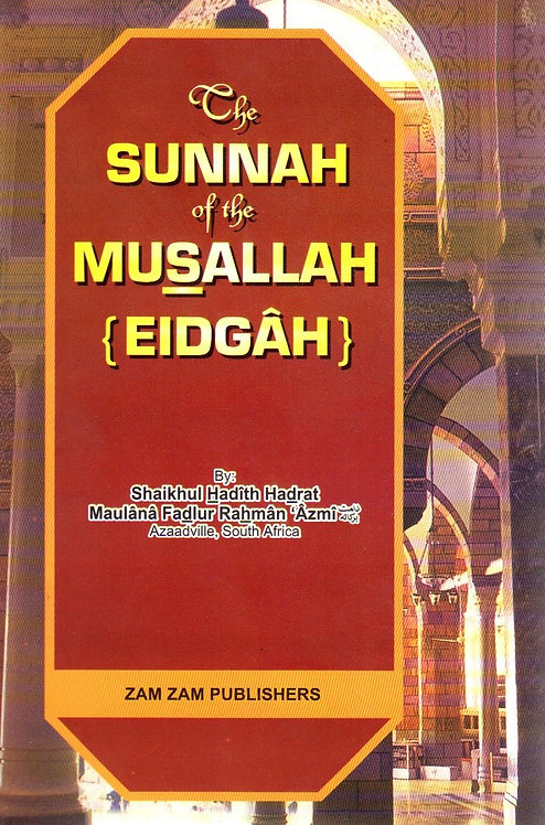 The Sunnah of the Musallah (Eidgah)