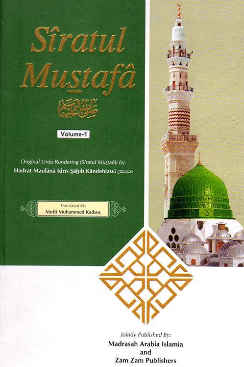 Siratul Mustafa