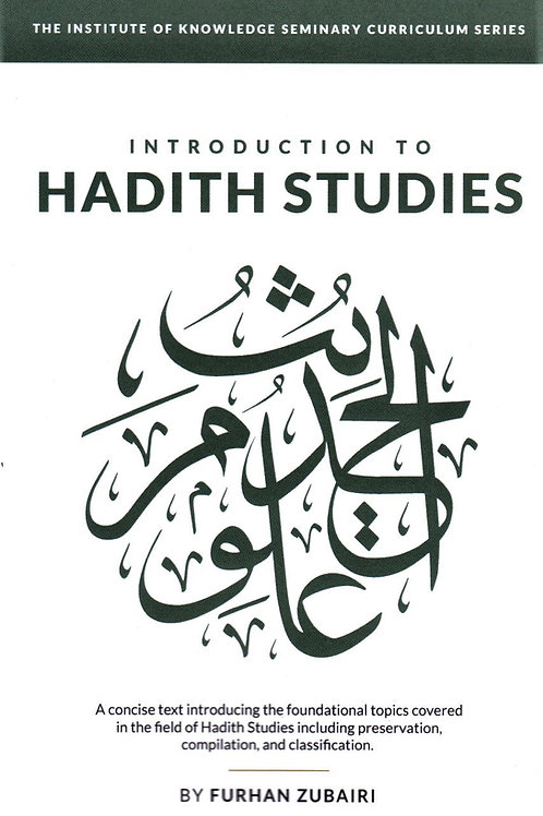 Introduction to Ḥadīth Studies