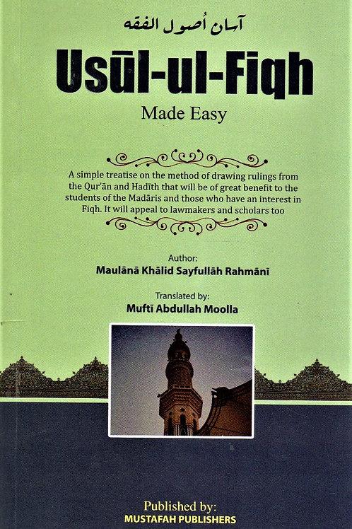 Usul al-Fiqh Made Easy