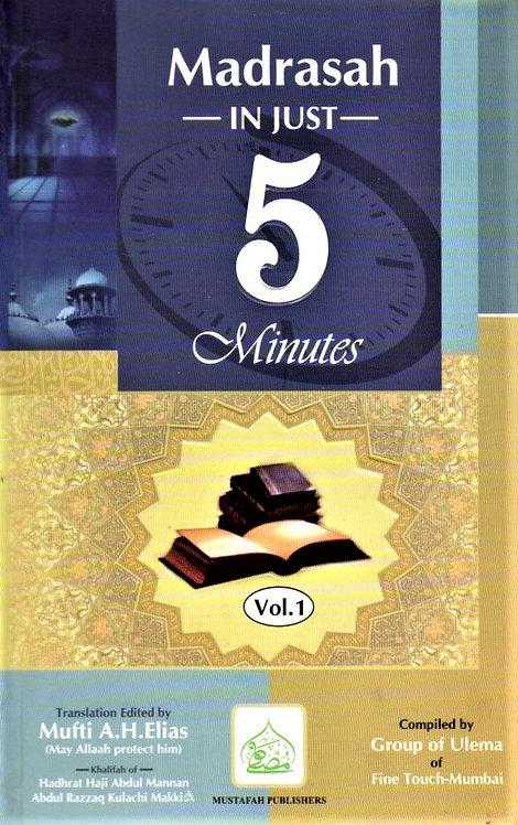 Madresah in just 5 minutes