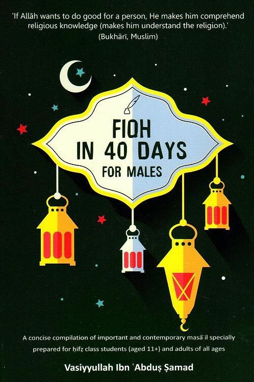 Fiqh in 40 Days