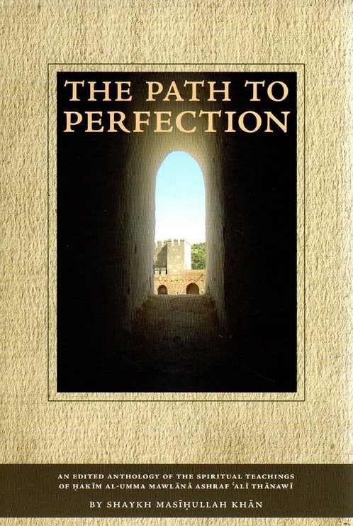 The Path To Perfection - A Spiritual Anthology