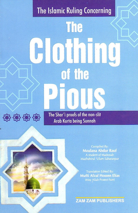 The Clothing of the Pious