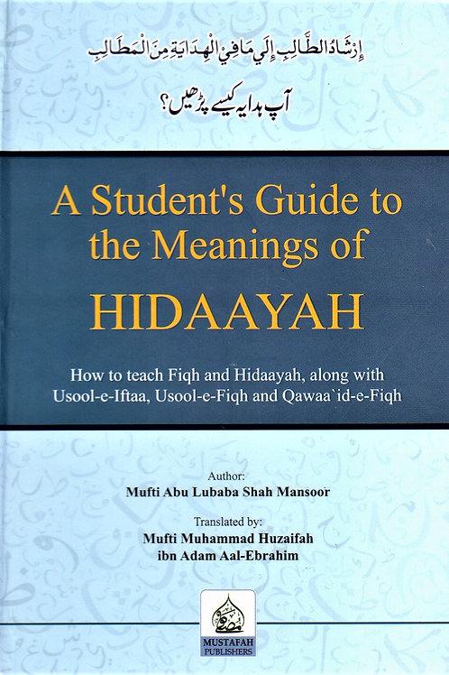 A Students Guide to the Meanings of Hidayah