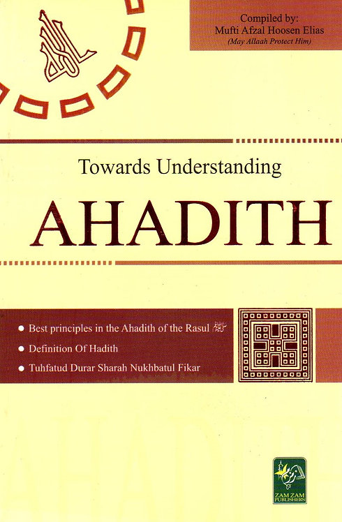 Towards Understanding Ahadith