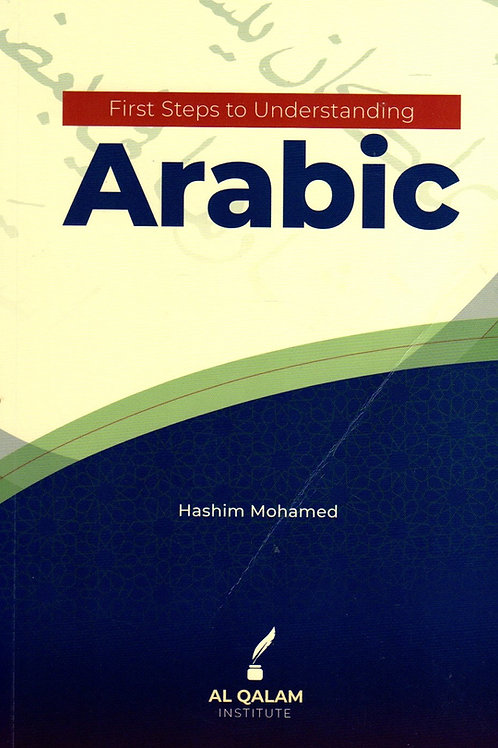 First steps to understanding Arabic