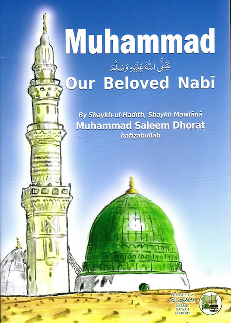 Muhammadﷺ Our Beloved Nabi
