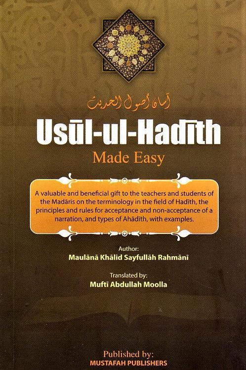 Usul al-Hadith Made Easy