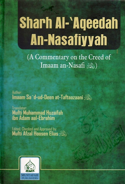 Sharh al-Aqidah al-Nasafiyyah