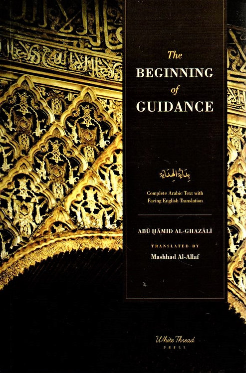 Ghazali's The Beginning of Guidance (Bidayat al-Hidaya)