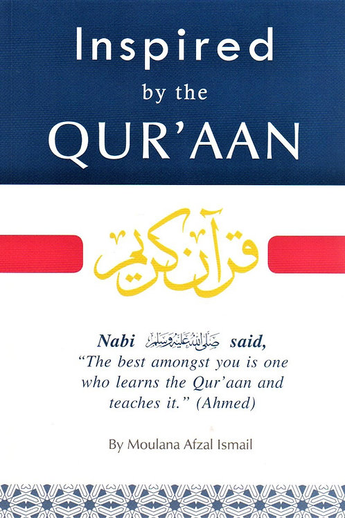 Inspired by the Quran