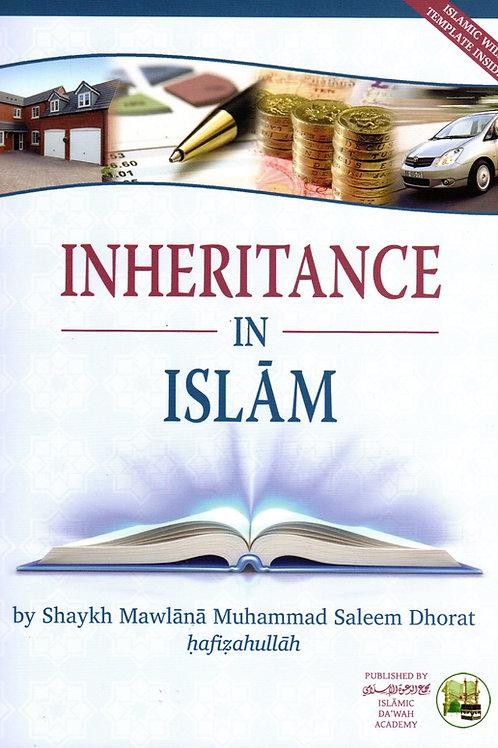 Inheritance In Islam