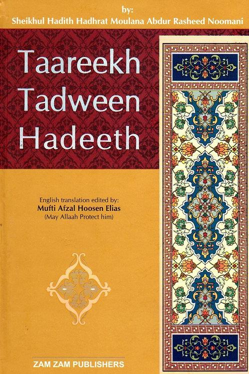 Tarikh Tadween Hadith