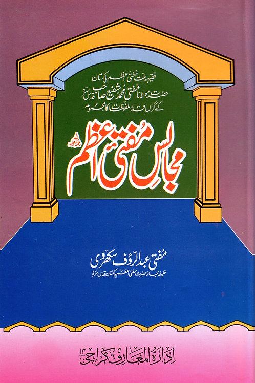 Majalis Mufti Aazam