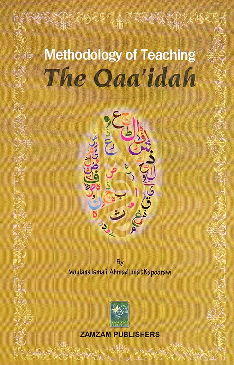 Methodology of Teaching the Qaa'idah