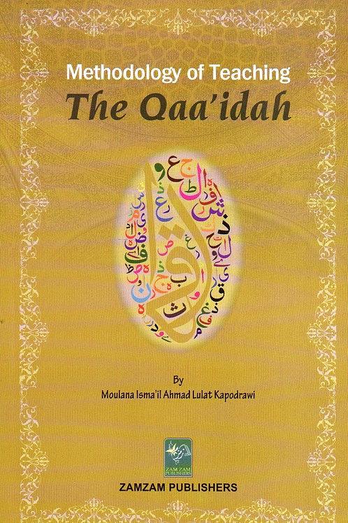 Methodology of Teaching the Qaa'idah