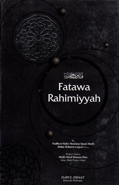 Fatawa Rahimiyyah