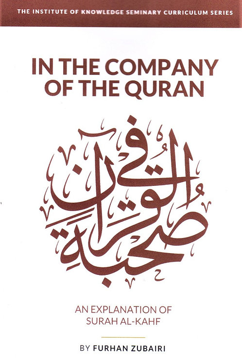 In the Company of the Quran - an Explanation of Sūrah al-Kahf