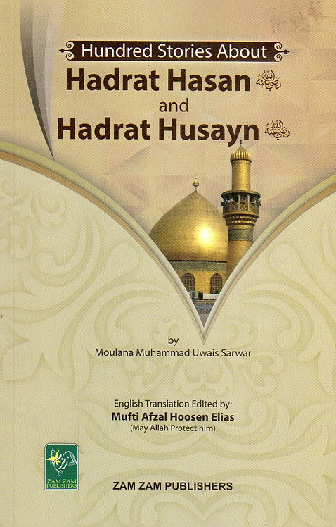 100 Stories about Hadrat Hasan & Husayn
