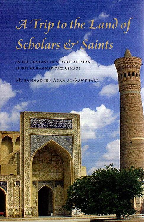 A trip to land of scholars & saints