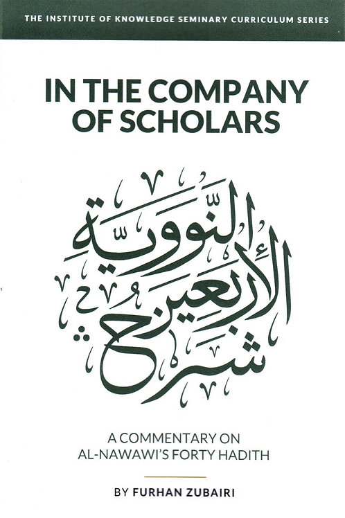 In the Company of Scholars - a Commentary on al-Nawawī's Forty Ḥadīth