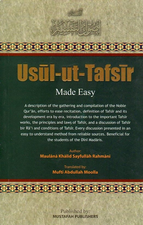 Usul al-Tafsir Made Easy