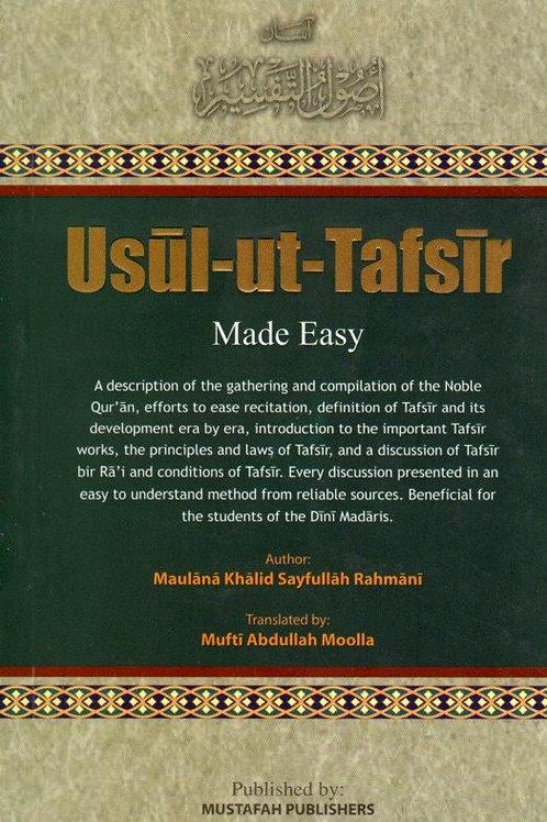 Usul al-Tafsir Made Easy