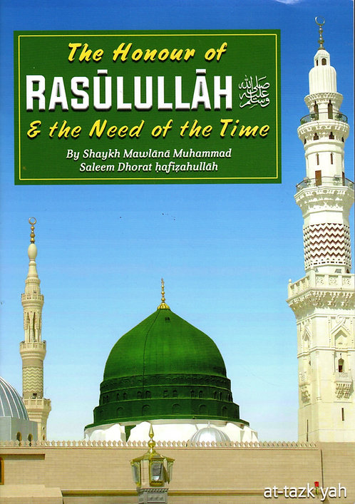 The Honour of Rasullulah ﷺ & the Need of the Time