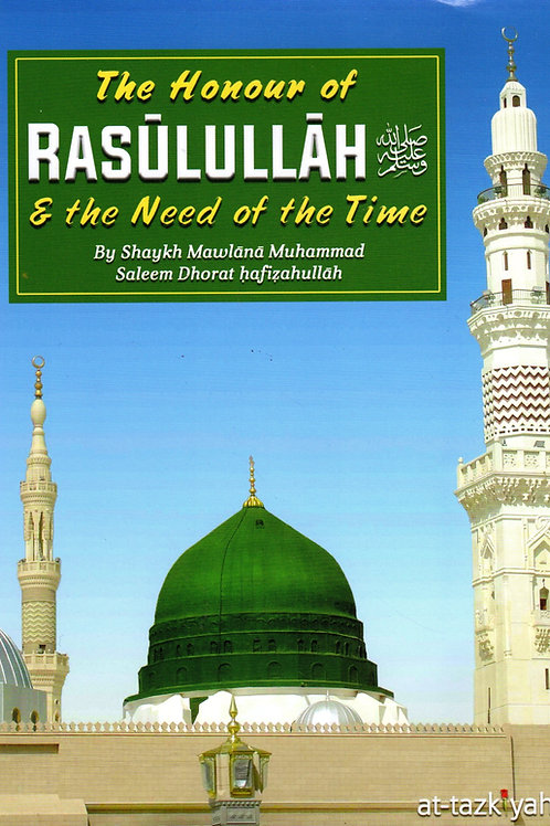 The Honour of Rasullulah ﷺ & the Need of the Time