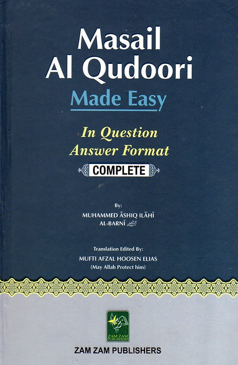 al-Qudoori Made Easy