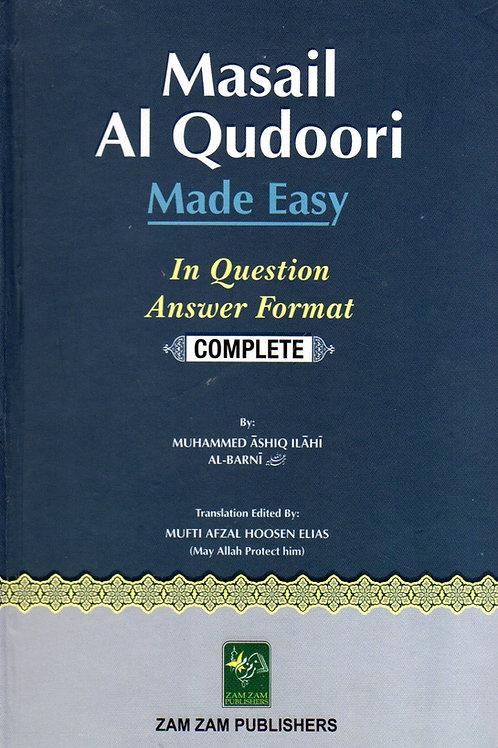 al-Quduri Made Easy