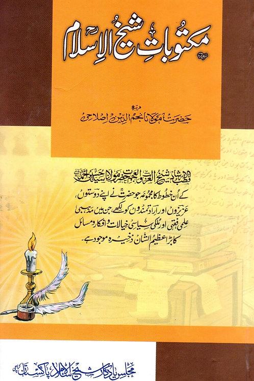 Maktoobat Shaykul Islam, Mawlana Husain Ahmad Madani