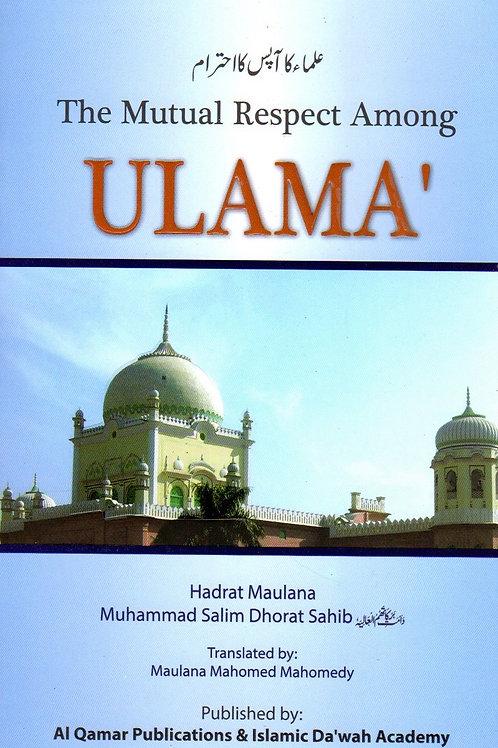A Mutual Respect Among Ulama