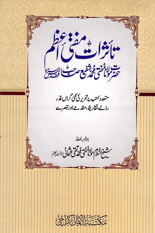 Ta'athuraat Mufti Azam Mufti Shafi