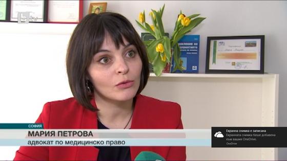 """""""Как се  ценообразува раждането в България?"""""""