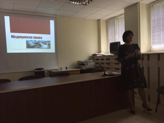 Адвокат Мария Петрова, специалист по медицинско право с лекция в МБАЛ- Търговище