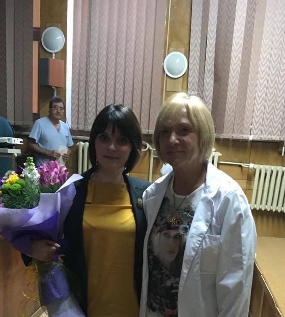 Академия по Медицинско право с лектор адвокат д-р Мария Петрова