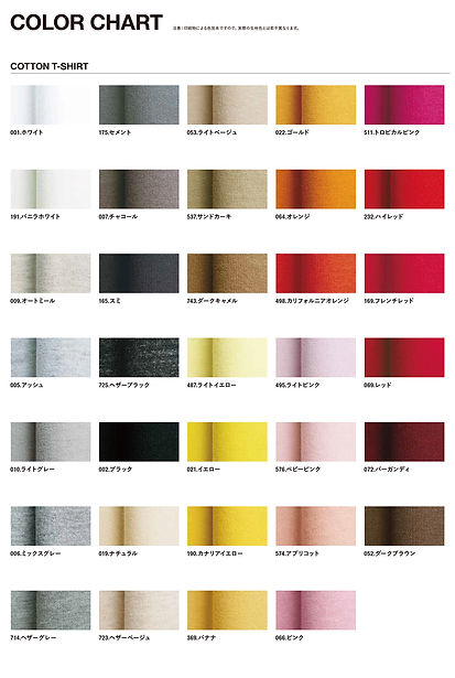 color-chart01b.jpg