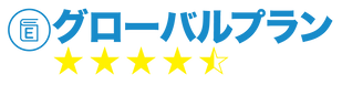 global_logo_wix.png