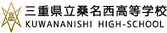 logo-underlayer.png