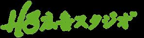 logo3-japanese-g.png