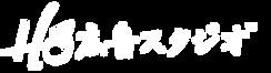 logo3-japanese-w.png