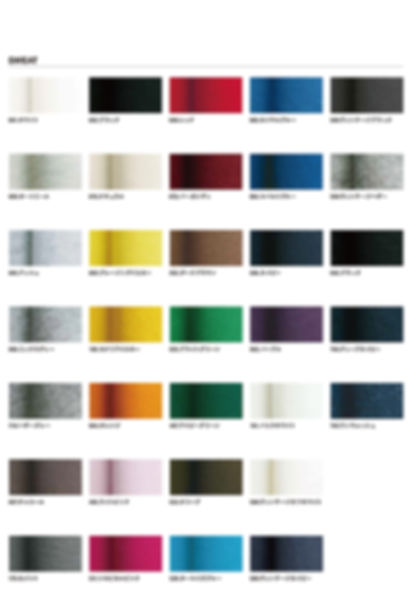 color-chart03.jpg