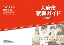 cover_2022.jpg