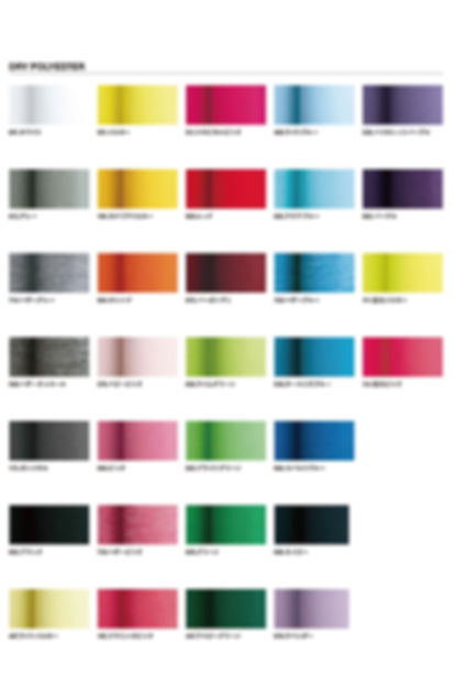 color-chart04.jpg